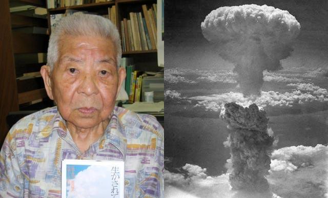 Цутому Ямагучи